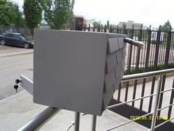 Пощенски Кутии За Входове # 13