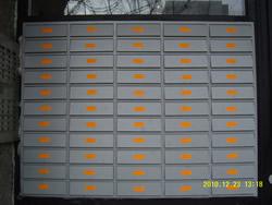 Пощенски Кутии За Входове # 15