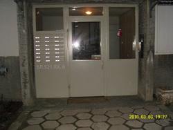 Пощенски Кутии За Входове # 4
