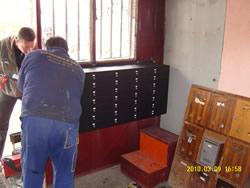 Пощенски Кутии За Входове # 10