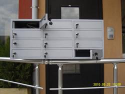 Пощенски Кутии За Входове # 12