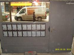 Пощенски Кутии За Входове # 6