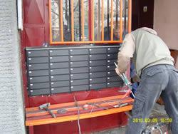 Пощенски Кутии За Входове # 9