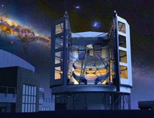 Започва изграждането на един от най-големите телескопи в света