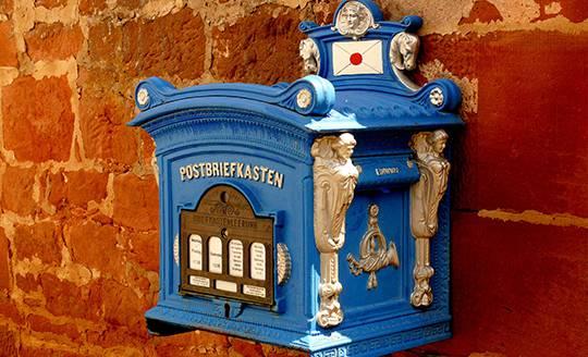 Пощенски Кутии за Входове на Каракашев и Син ЕООД от наистина високо качество!